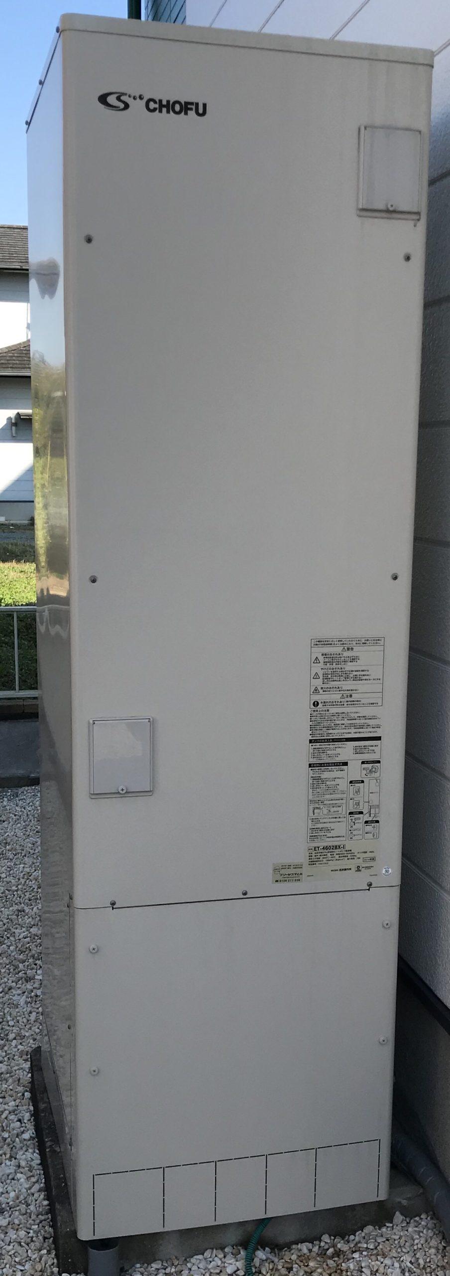 EHP-4602BX-I エラーF03