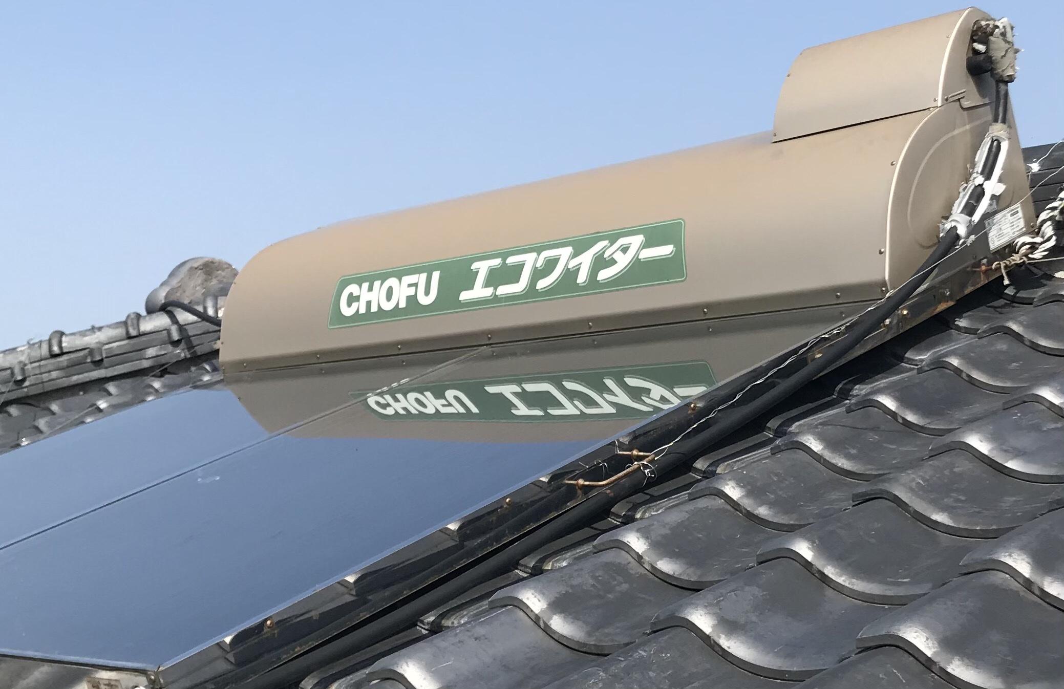太陽熱温水器 オーバーフロー