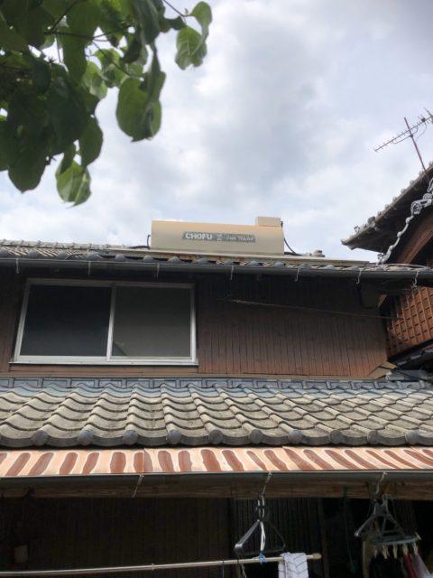 SW1-31✖︎広川町✖︎太陽熱☀️